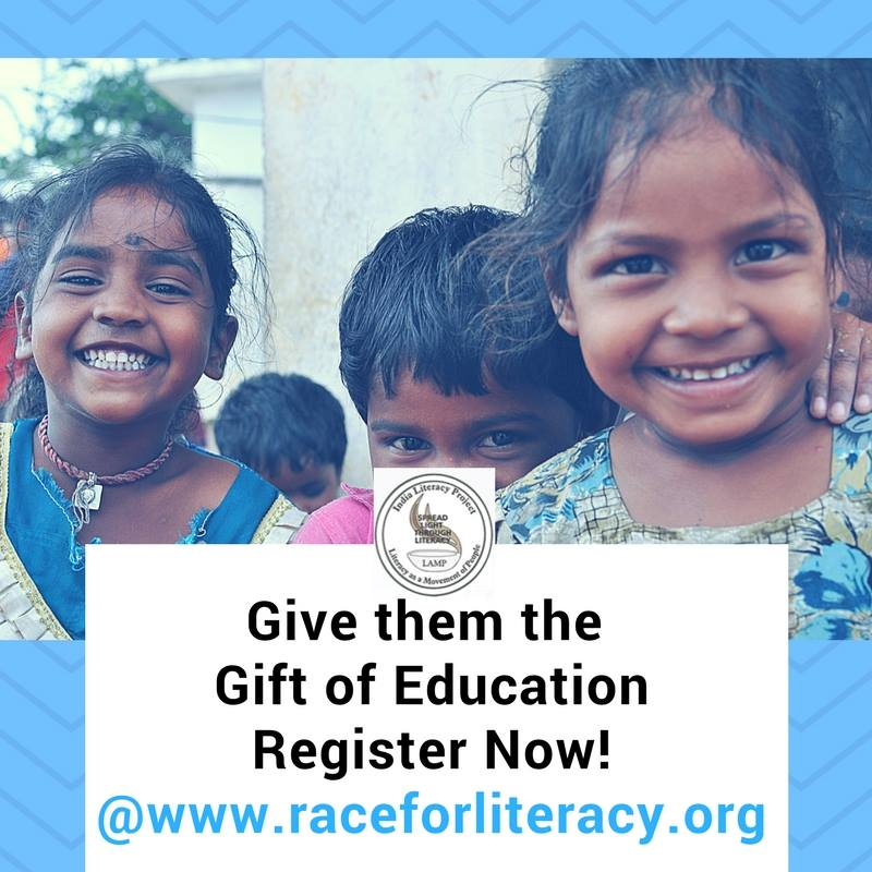 GiveTheGiftOfEducation